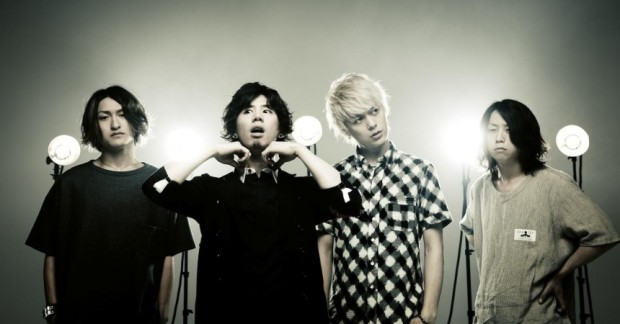 one-ok-rock-511d7441ebeaf-860x450