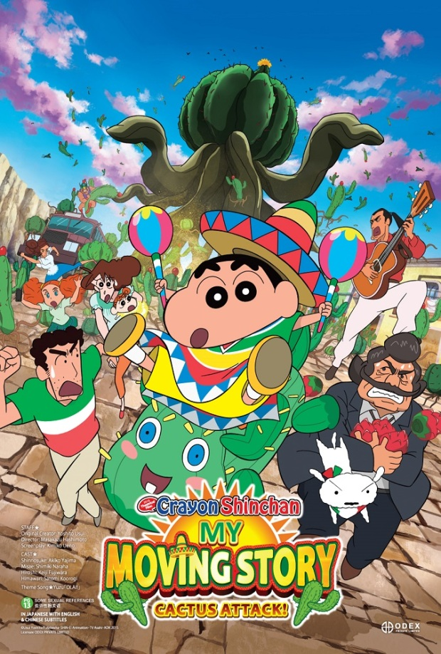 Crayon-Shinchan-My-Moving-Story-Cactus-Attack