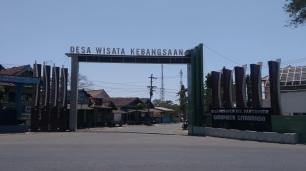Gerbang Masuk Desa Kebangsaan Wonorejo