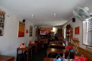 Tempat Bakso Mblenger