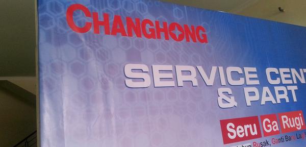 Changchong Service Center
