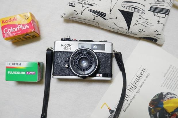 Kamera Analog Ricoh GX 1